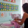 sewing coop